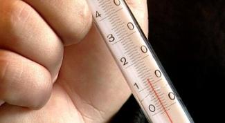 Как поднять температуру