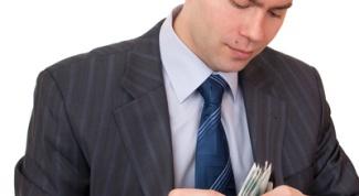 Как увеличить свой капитал