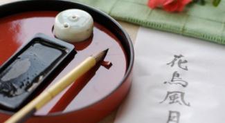 Как выучить японский