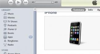 Как синхронизировать айфон