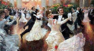 Как научиться танцевать вальс