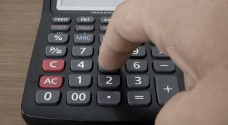 Как установить цену в 2017 году