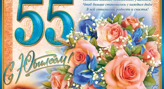 Поздравление валентине в 55 лет