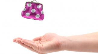 Как сшить кошелек
