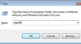 Как редактировать реестр