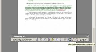 Как поставить нумерацию страниц