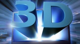 Как смотреть 3d фильмы дома