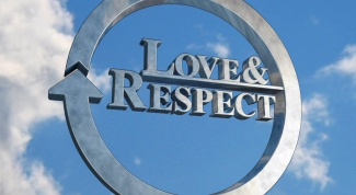 Как научиться уважать себя