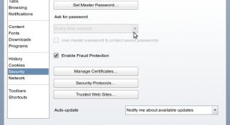 Как посмотреть сохраненные пароли