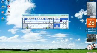 Как отключить экранную клавиатуру