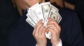 Как попросить деньги
