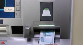 Как внести деньги на счет