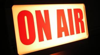 Как слушать радио