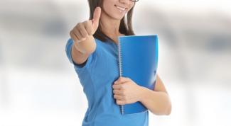 Как получить второе высшее образование