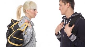 Как понять мужа