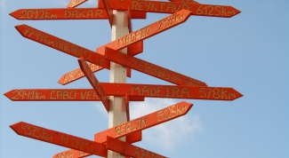 Как выбрать свой путь