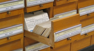 Как сделать запрос  в архив