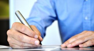 Как подписать контракт