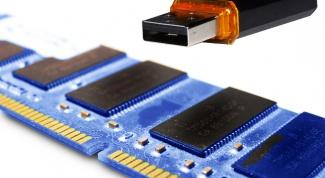 Как сделать оперативную память