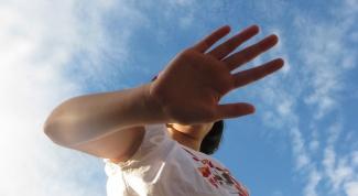 Как избавиться от стеснительности