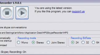 Как записать скайп