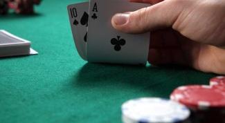 Как выигрывать в покер