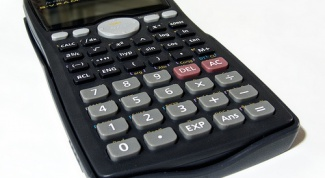 How to degree on a calculator