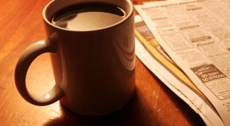 Как редактировать газету
