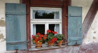 Как закрыть окна