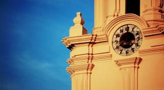 Как поменять время