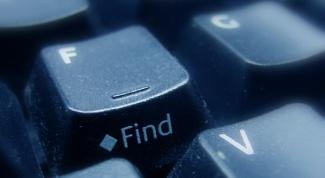 Как искать файлы
