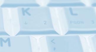 Как назначить клавишу