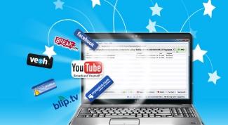 Как изменить видео-форматы