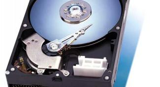 Как восстановить удаленные документы