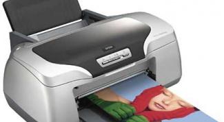 Как настроить печать