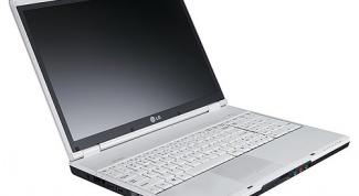 Как вернуть ноутбук
