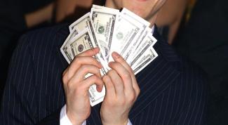 Как найти богатого