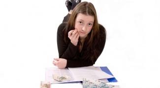 Как рассчитать среднюю заработную плату