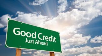 Как получить льготный кредит