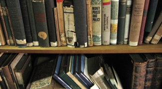 Как найти литературу
