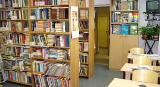Как записаться в библиотеку