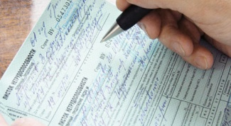 How to fill out sick leave