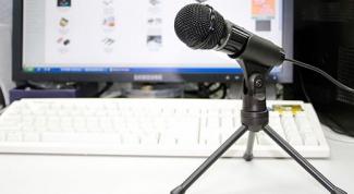 Как записать звук с микрофона на компьютер