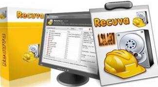 Как вернуть удаленные файлы