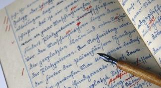 Как запоминать слова