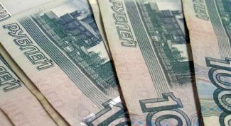 Как перечислить денежные средства