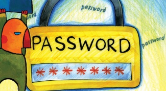 Как найти логин и пароль