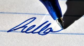 Как сделать ручку