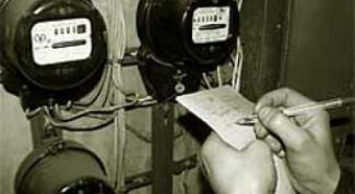 Как платить за электричество