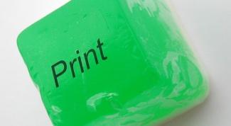 Как печатать с двух сторон